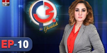 G For Gharidah | Episode 10 | 17 December 2019 | Aap News