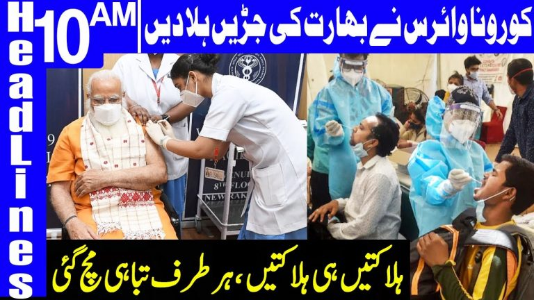 Worst Condition Of Covid-19 In India   Headlines 10 AM   6 May 2021   Dunya News   HA1F