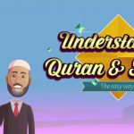 Lesson - 11a | English | Understand Quran and Salaah Easy Way | Al Fatiha - Part 08