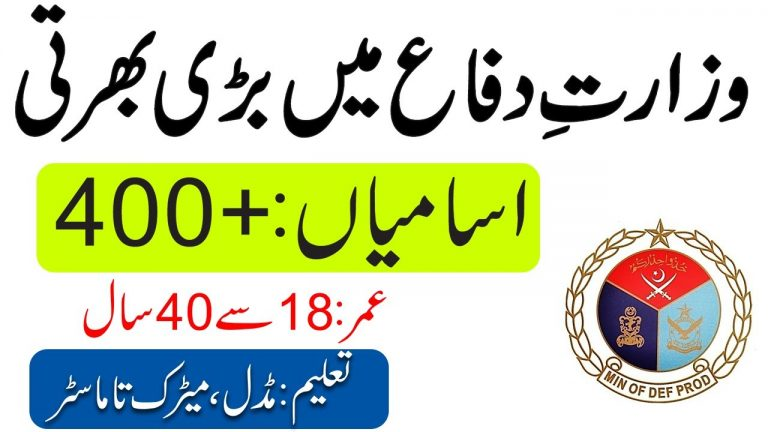 Ministry of Defence jobs 2021, Apply Online FG JObs 2021