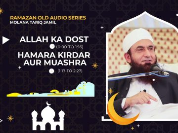 ALLAH KA DOST | Molana Tariq Jamil | Audio Series | 09 May 2021