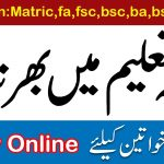 jobs in education department 2021, Apply Online Education foundation jobs