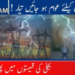 Again increase in electricity prices | Headlines | 03:00 AM | 06 April 2021 | 92NewsHD