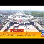 Lahore Closed Due To Mega Protest | 3am News Headlines | 15 April 2021 | 24 News HD