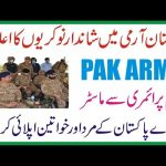 How To Online Apply Pakistan Army Jobs 2021 | Latest Jobs in Pak Army | Army Jobs | Say Job City