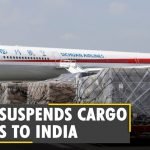 China suspends cargo flights with COVID-19 supplies to India   Sichuan Airlines   World English News