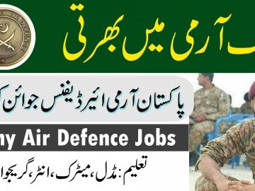 Pakistan Army Air Defence Jobs 2021. New jobs in Pakistan Army