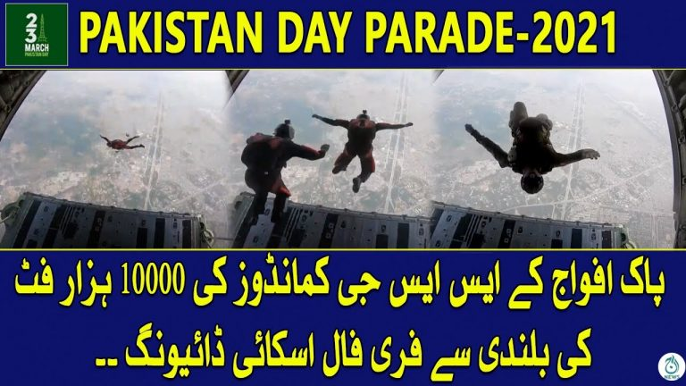 Pakistan Day Parade - 25th March 2021   Aaj News   Part-9