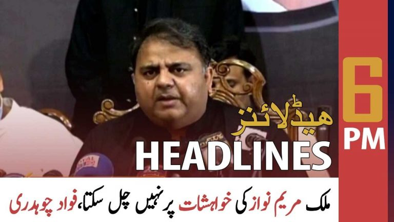 ARY News Headlines   6 PM   27 March 2021