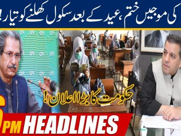 Govt Huge Announcement Over Schools Reopening | 6pm News Headlines | 14 May 2021 | 24 News HD