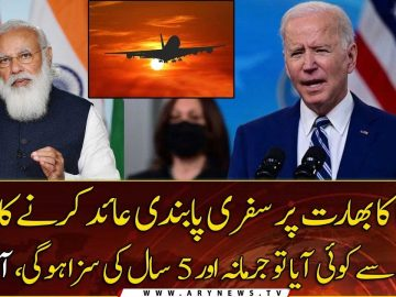 Biden bans most travel from India to U.S