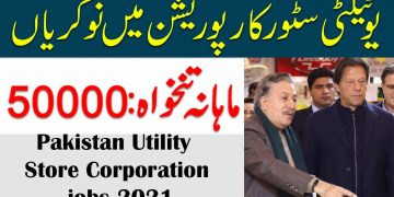 jobs in utility stores corporation pakistan, Apply now