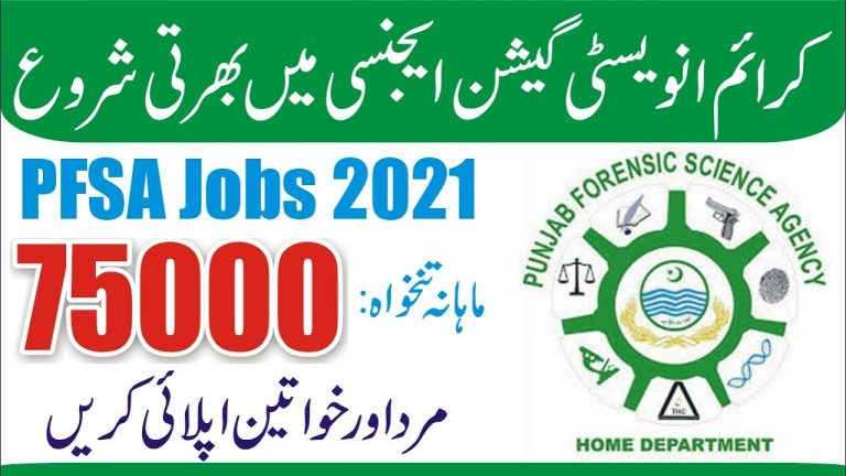 Crime Investigation Agency CIA Jobs | Forensic Science Agency PFSA Jobs 2021 | NTS | CIA Jobs