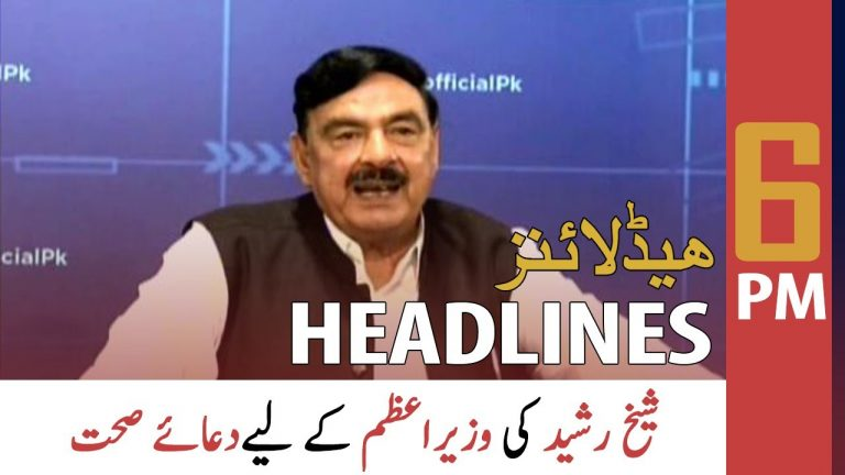 ARY News Headlines | 6 PM | 20 March 2021
