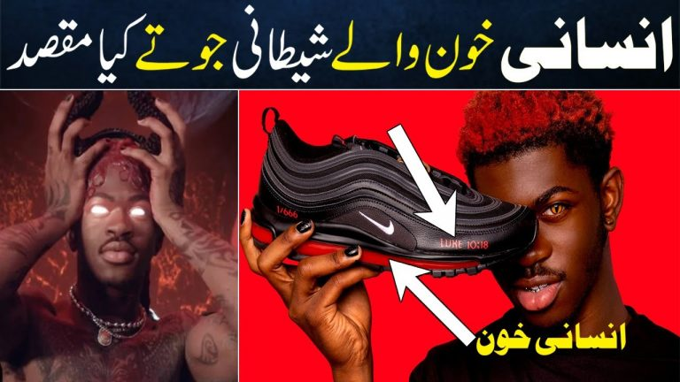 What is the Purpose of Human Blood Devil Shoes    Nike Shows    Nike Satan Shoes    Nike air max 97