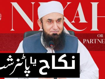 Marriage or Partnership? Mindful Reminder by Molana Tariq Jamil | 5 June 2021 | Full Bayan for Youth