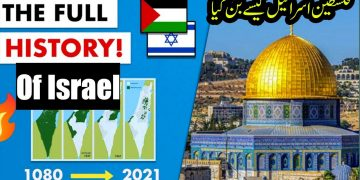 How the Jews converted Palestine into Israel || antisemitism