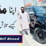 How to discover your passion | Motivational Speech by sheikh Atif Ahmed