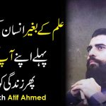 Make Yourself   Shaykh Atif Ahmed   Motivational Session By Sheikh Atif Ahmed