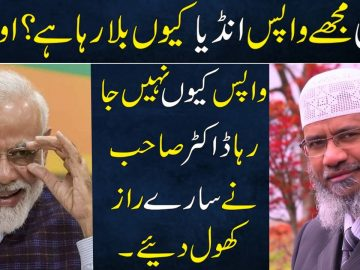 Why is Modi calling me back to India? || dr zakir naik question answer 2021