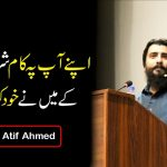 Look Into Yourself   Motivational Session By Sheikh Atif Ahmed