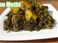 Aloo Methi Recipe by Cooking with Asifa