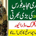 Join Pak Army Mujahid Force Jobs 2021 As Sipahi clerk    New Jobs Opportunity