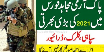 Join Pak Army Mujahid Force Jobs 2021 As Sipahi clerk || New Jobs Opportunity