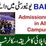 Admission Open in Bahria University || High Demand Degree Programs