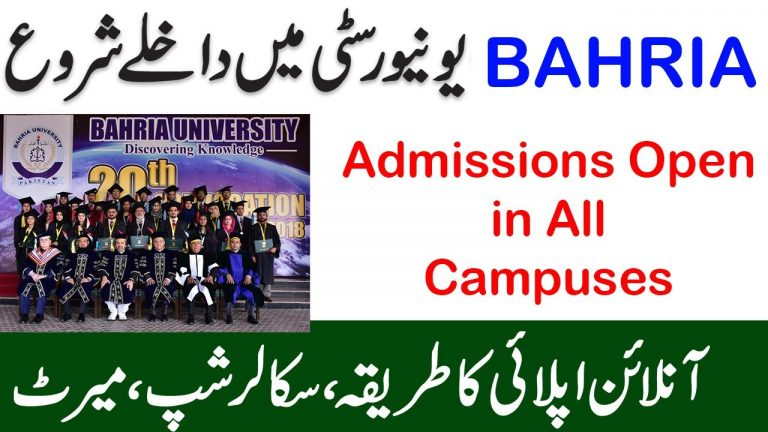 Admission Open in Bahria University    High Demand Degree Programs