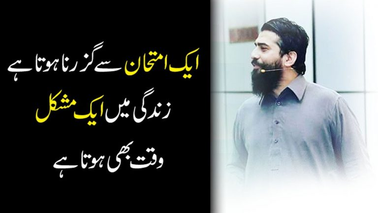 Best Motivational Video By Sheikh Atif Ahmed   Motivational Speech By Shaykh Atif Ahmed