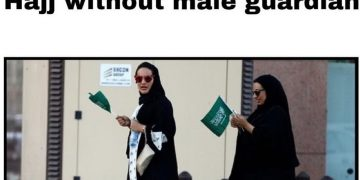 Womens Are Allowed To Perform Hajj Without Male Guardian 8