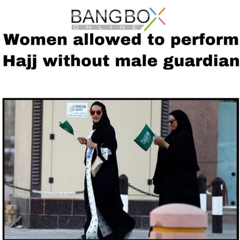 Womens Are Allowed To Perform Hajj Without Male Guardian 1