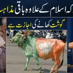 Prove that eating meat is allowed in religions other than Islam    dr zakir naik question answer