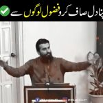 Be Positive In Life | Shaykh Atif Ahmed Motivational Video | Motivational Session