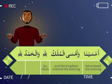 17. Dua in the evening (Evening Dhikr) Part 1 | understand memorize duas the easy way