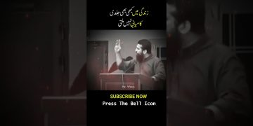 It Take Time To Be successful In Life | Shaykh Atif Ahmed Youtube Shorts