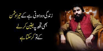 Make Your Enemies Closer | Best Motivational Session By Shaykh Atif Ahmed