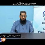 The Need for Social Harmony in Muharram: A TV Appearance of Community Leader By IRISS