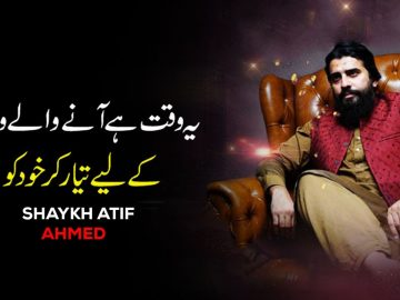 This Is The Time You Can Do It | Shaykh Atif Ahmed Motivational Video
