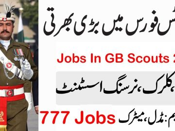 GB scouts Jobs 2021 || Latest Advertisement of Gb scouts jobs 2021