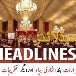 ARY News | Prime Time Headlines | 12 AM | 27th July 2021