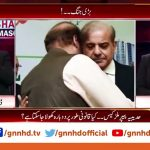 PM Imran Khan Reopen Another Case | Live with Dr Shahid Masood | GNN