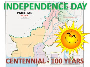 Independence Day - Centennial - 100 Years 12