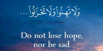 Do not lose hope 20