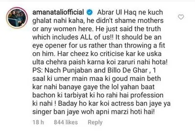 Abrar-Ul-Haq Has An Issue With 'Baby Shark' – New Comment Divides Celebs 7