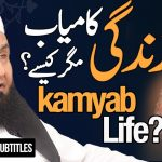 How To Live - Life Lesson by Molana Tariq Jamil | 2 Sep 2021