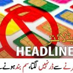 ARY News   Prime Time Headlines   6 PM   29 July 2021