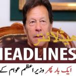 ARY News   Prime Time Headlines   3 PM   28th July 2021