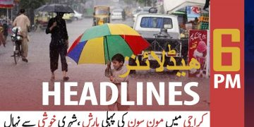 ARY News | Prime Time Headlines | 6 PM | 12th July 2021